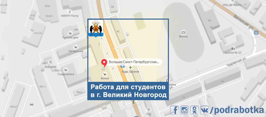 Карта Великий Новгород